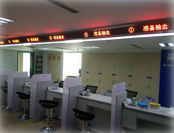 宁波市第二医院成功投入使用
