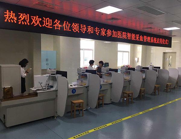 龙岗中心医院正式使用